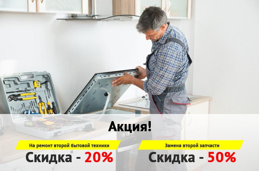 Ремонт в кухне с газовой плитой